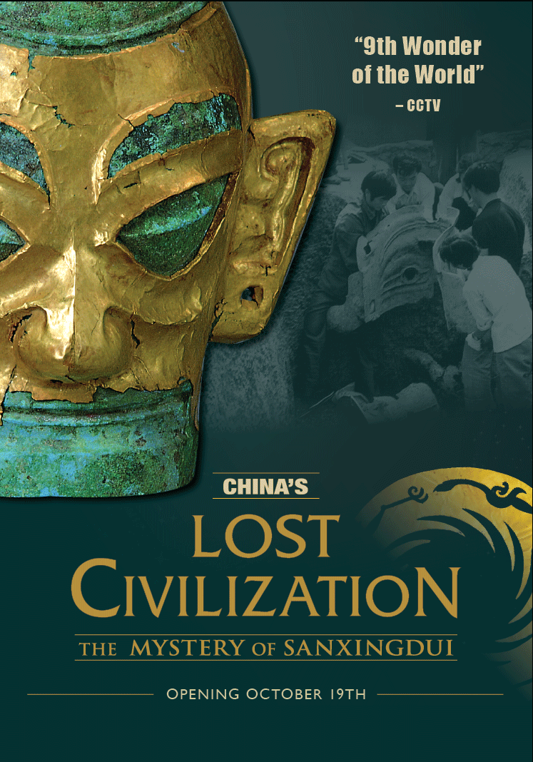 """China's Lost Civilization: The Mystery of Sanxingdui"" Exhibit"
