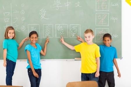 Free Conversational Chinese Class (Grade 2-9)