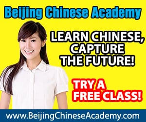 Free Conversational Chinese Class