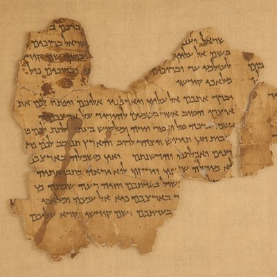 Los Angeles Attractions Dead Sea Scrolls