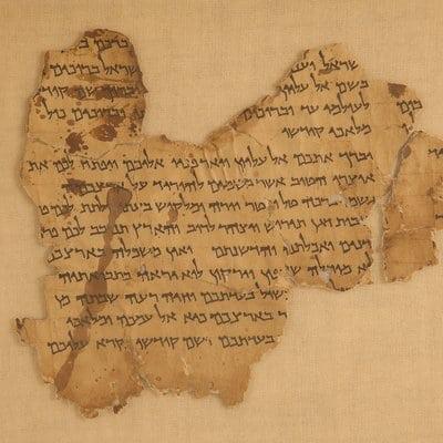 Los Angeles Attractions Dead Sea Scrolls