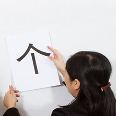 Learning Chinese Square