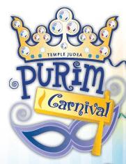 Temple judea purim carnival prizes