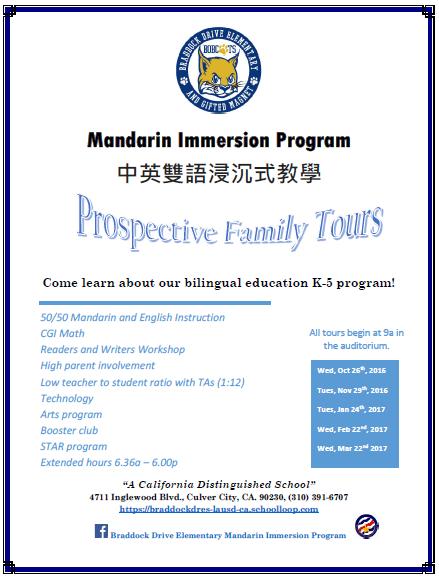Braddock Mandarin Immersion Program Prospective Parents Tour