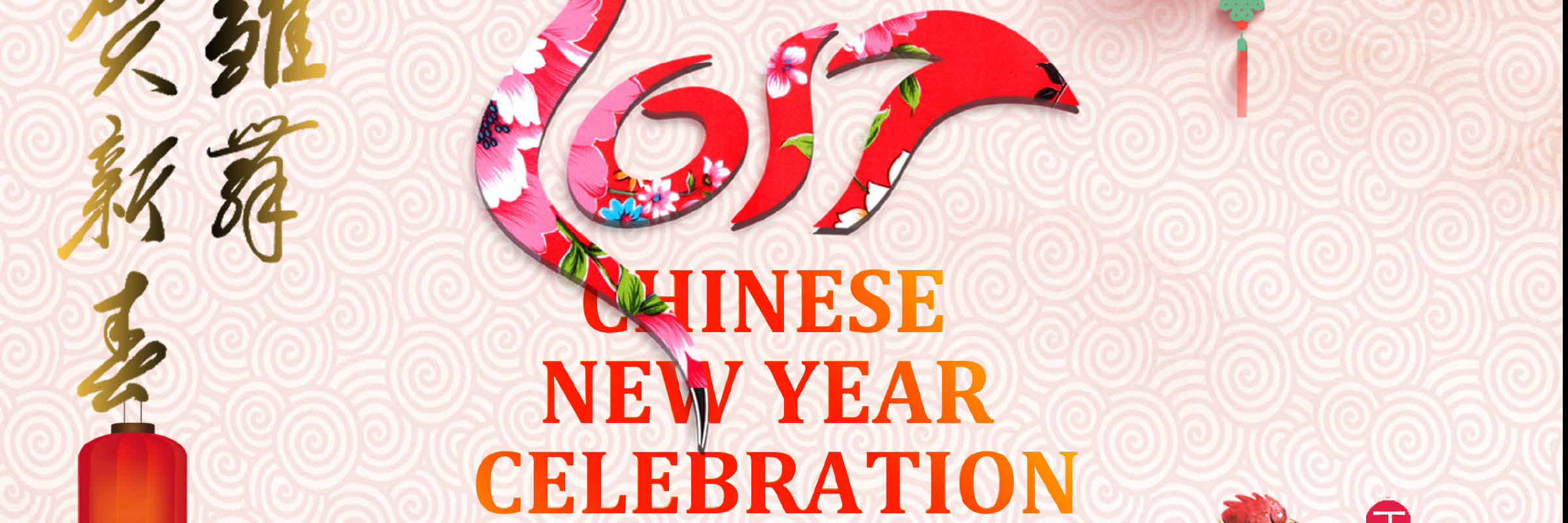 Conejo Chinese Cultural Association's Chinese New Year Celebration