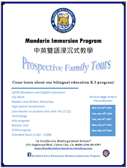 Braddock Mandarin Immersion Elementary School Tour
