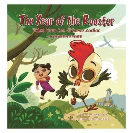 Year of the Rooster Book Signing