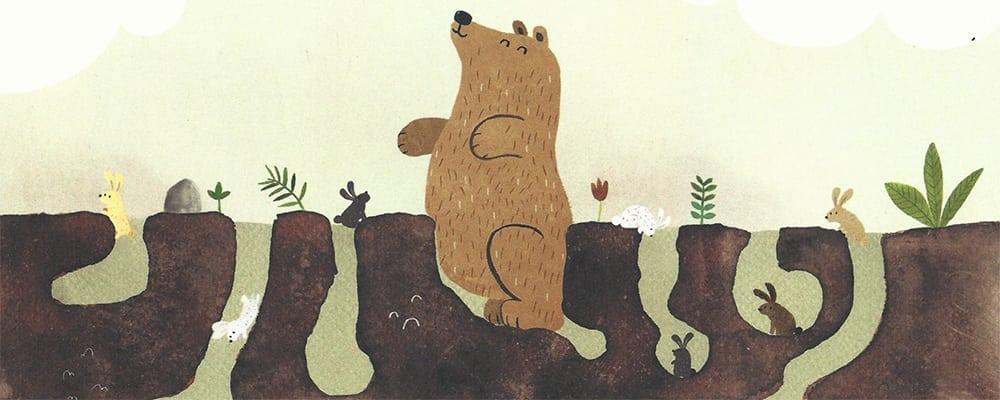 """Bunny Bear"" Storytime"