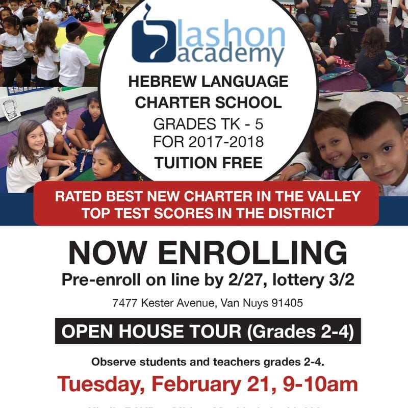 Lashon Academy Open House Tour