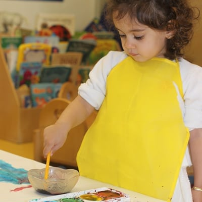 The Levy Family Early Childhood Center of Sephardic Temple