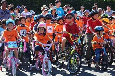 Kids Bike Race for Charity