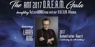 AMT DREAM Gala
