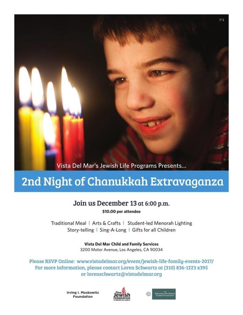 Vista Del Mar 2nd Night Of Chanukkah Extravaganza L A Parent