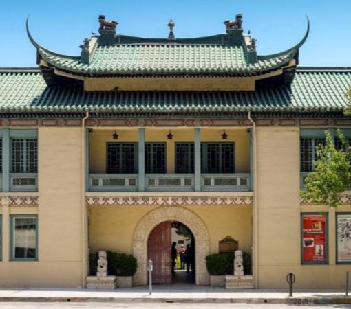 USC Pacific Asia Museum's Free Admission Days