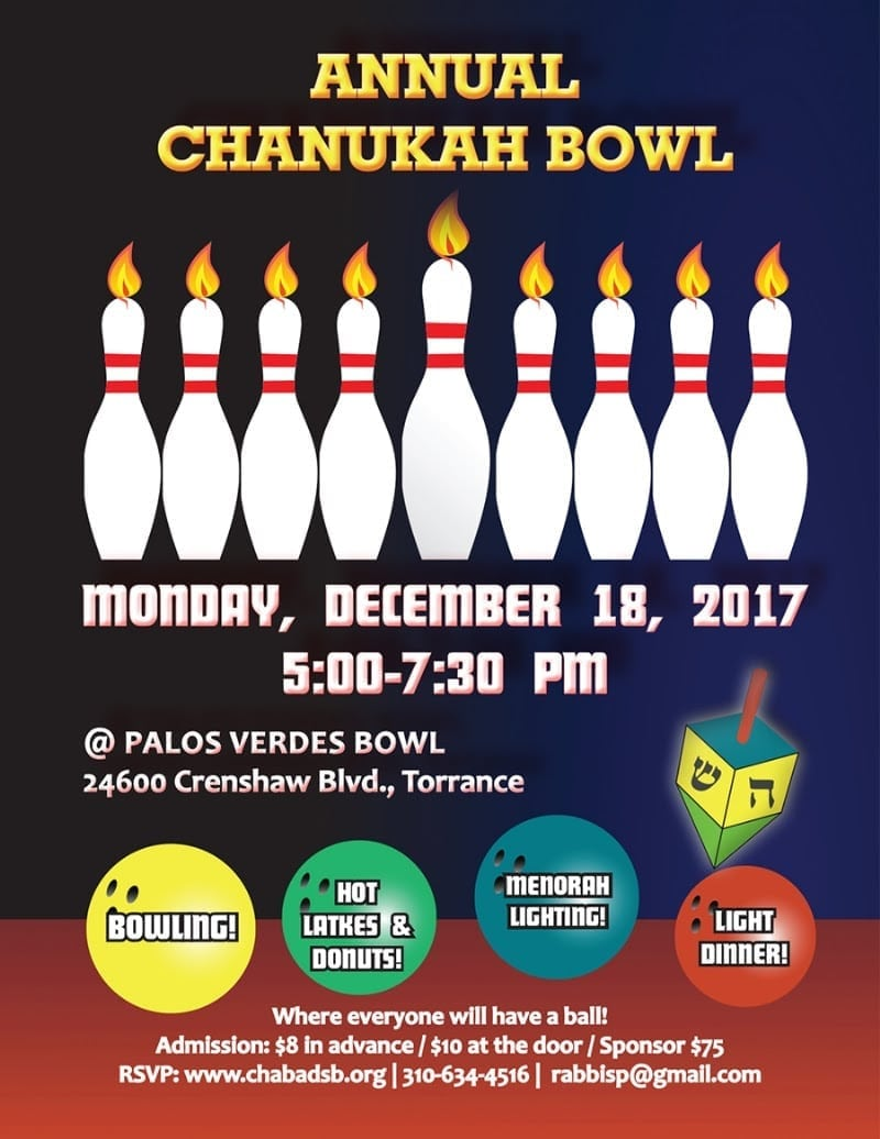 Chanukah Bowl