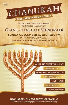 Challah Menorah Chanukah Celebration