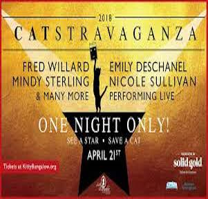 Kitty Bungalow Charm School for Wayward Cats Benefit Show