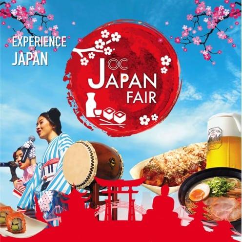 OC Japan Fair 2018