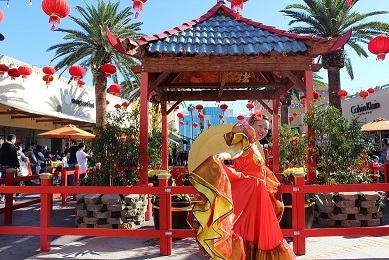 Lunar New Year Celebration at the Citadel Outlets