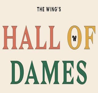The Wing Hall of Dames Exhibit