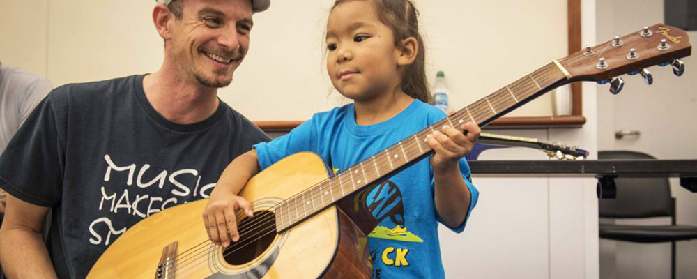 3rd Annual KUSC Kids Discovery Day