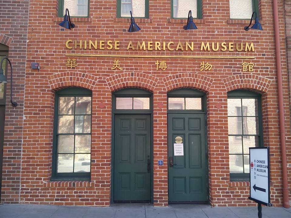 Chinese American Museum's Family Film And Picnic