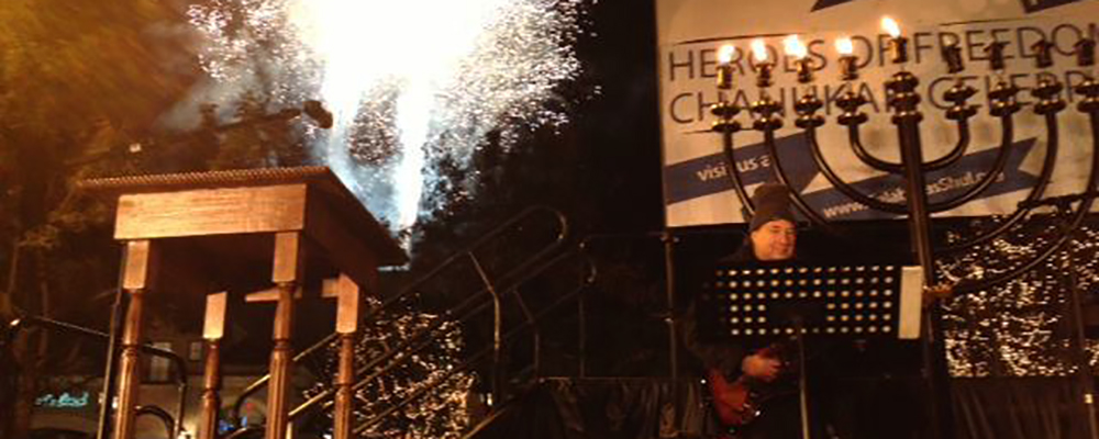 Menorah Lighting & Chanukah Celebration at The Commons