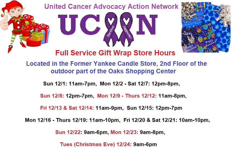 UCAAN Holiday Gift Wrapping Store