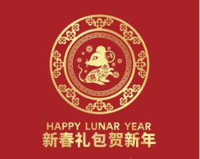 Ontario Mills' Lunar New Year Festival
