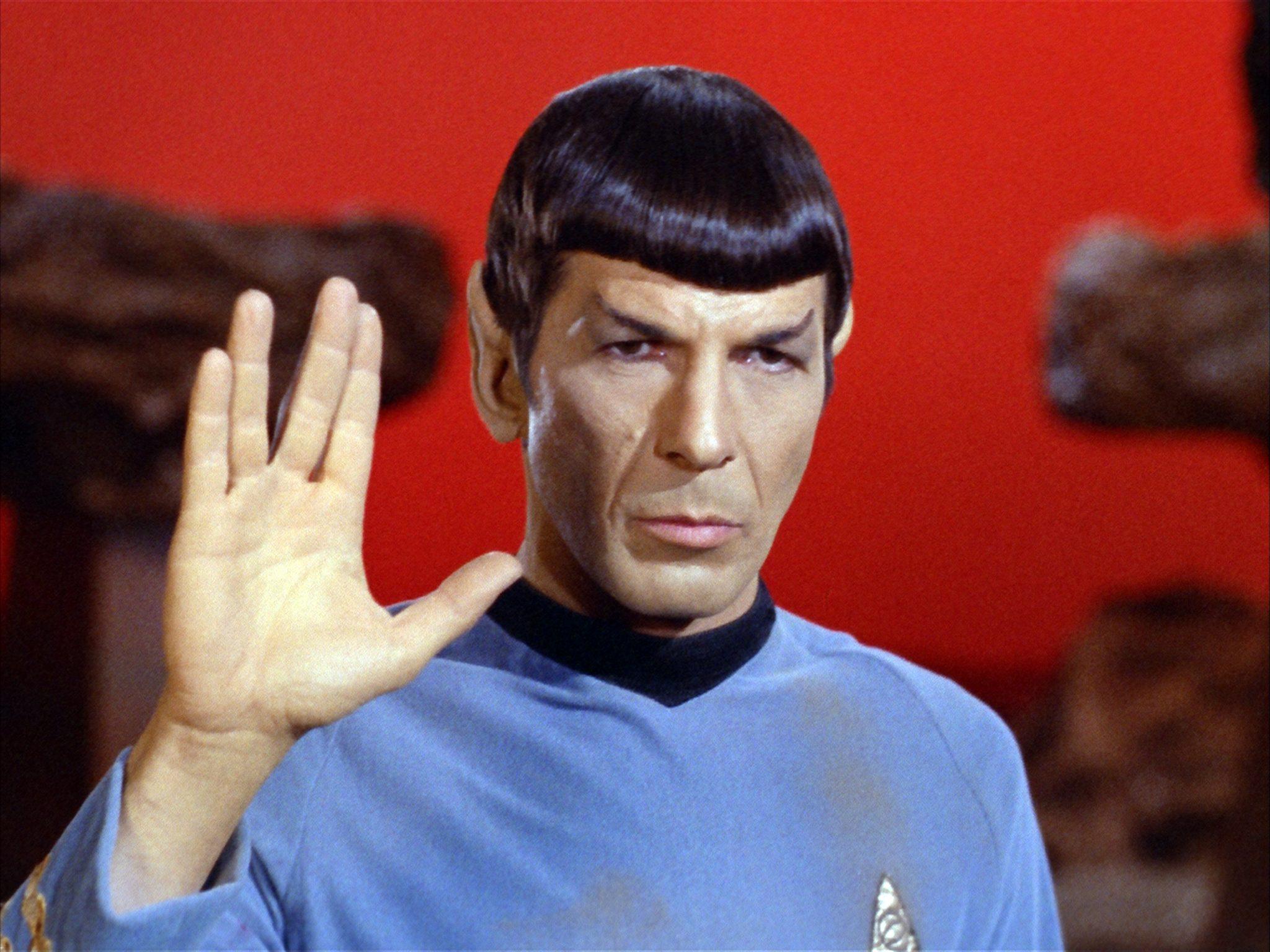 Star Trek: Exploring New Worlds Exhibition