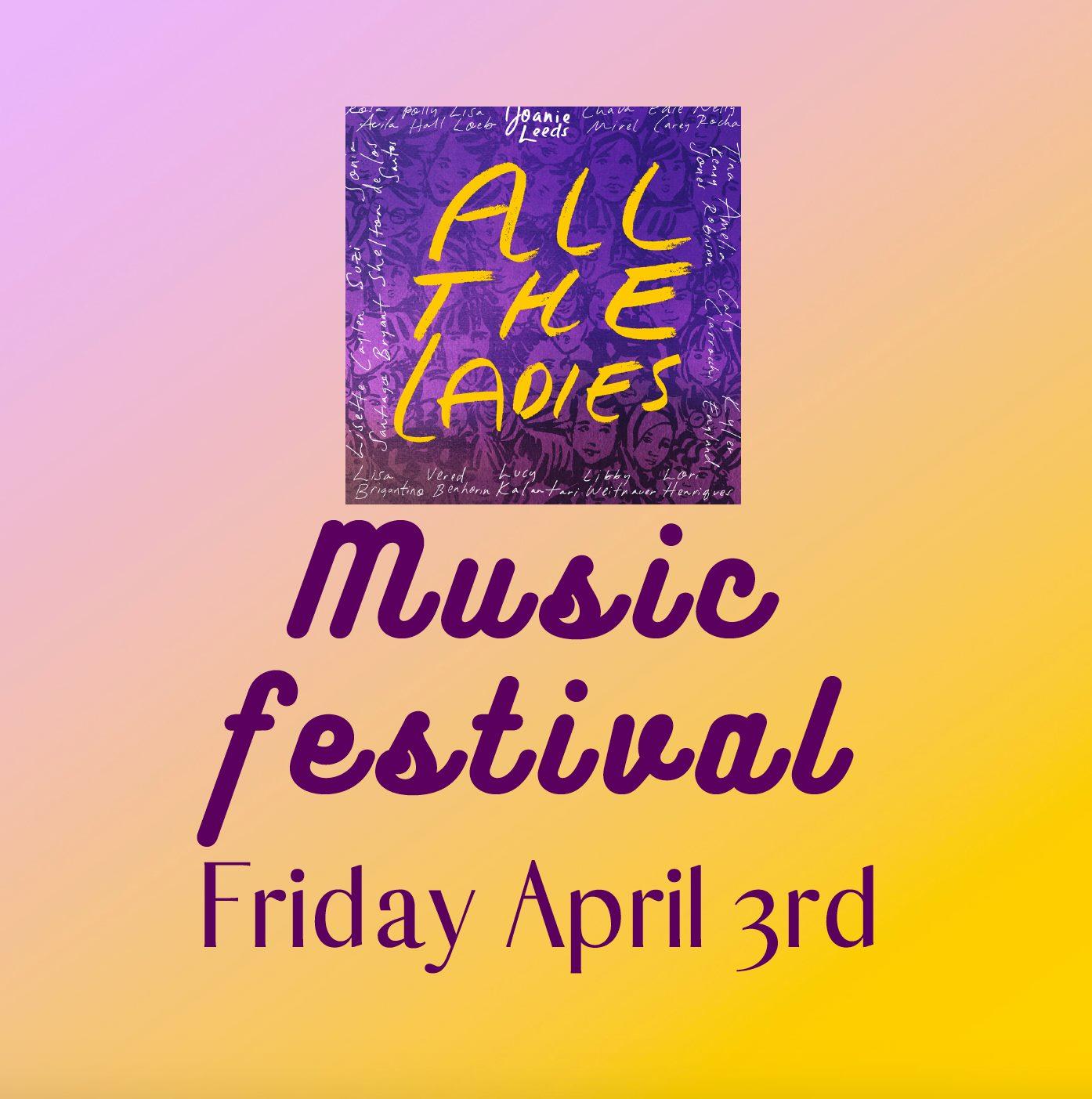 All the Ladies Virtual Music Festival