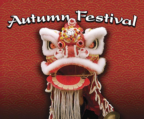 Aquarium of the Pacific Virtual Autumn Festival