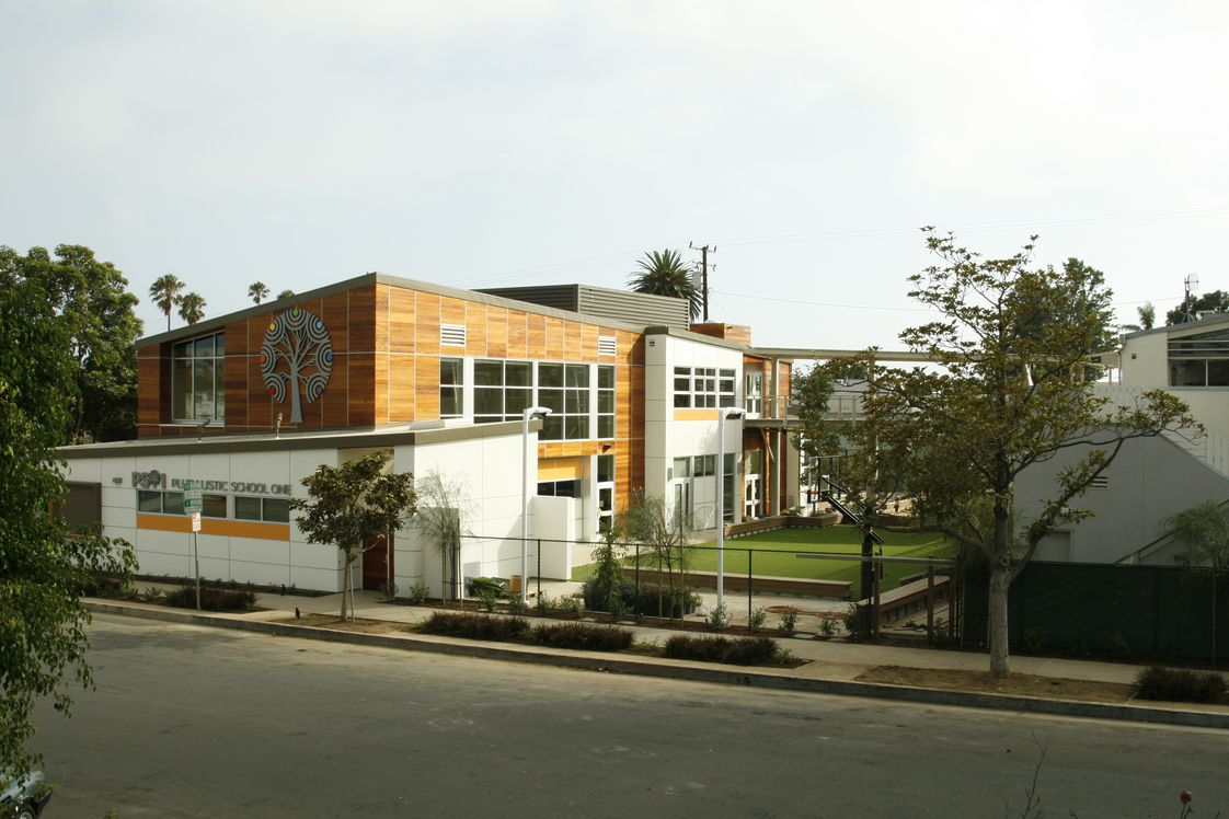 PS1 Pluralistic School School Tour